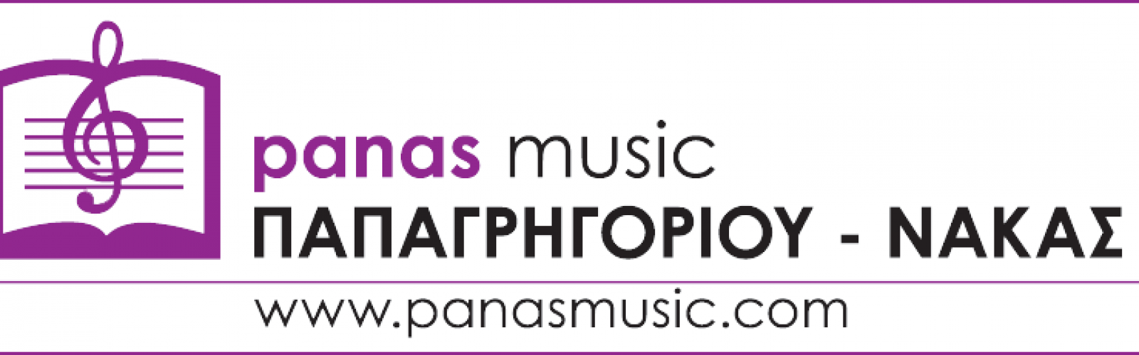 PanasMusic-Greek-1